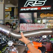 racefit z900 growler