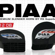 แตร แตรไฟฟ้า PIAA slender horn japan แตรpiaa แตรที่ดีที่สุด