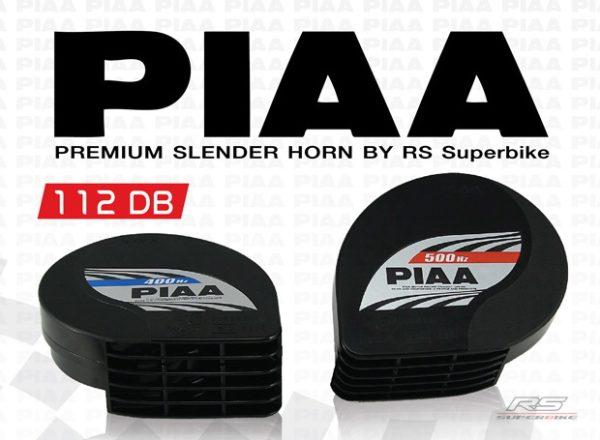 แตร แตรไฟฟ้า PIAA slender horn japan