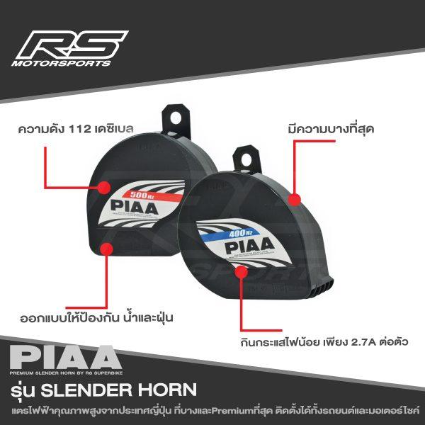 SLENDER-HORN-3