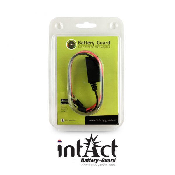 intAct Battery Guard Pack