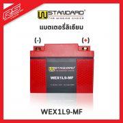 w-standard L9