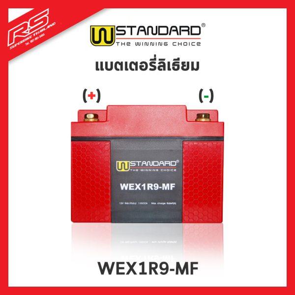 w-standard R9