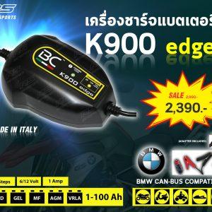 BC K900 Edge