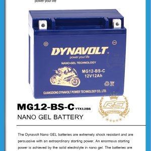 dynavolt,battery,nanogel,แบตเตอรี่,เจล,แบตเจล,แบตเสียลแบตหมด,แบตพัง,ชาร์จแบต,แบตมอเตอร์ไซค์,น้ำกรด,ลิเธียม