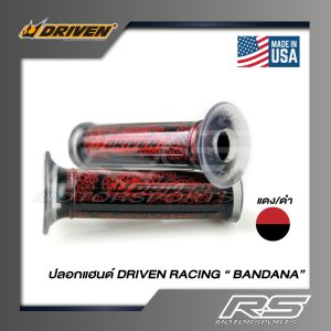 ปลอกแฮนด์,driven,drivenracing,bandana,grip,usa