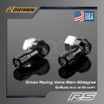 Driven-Racing-Valve-Stem-90degree-1_0