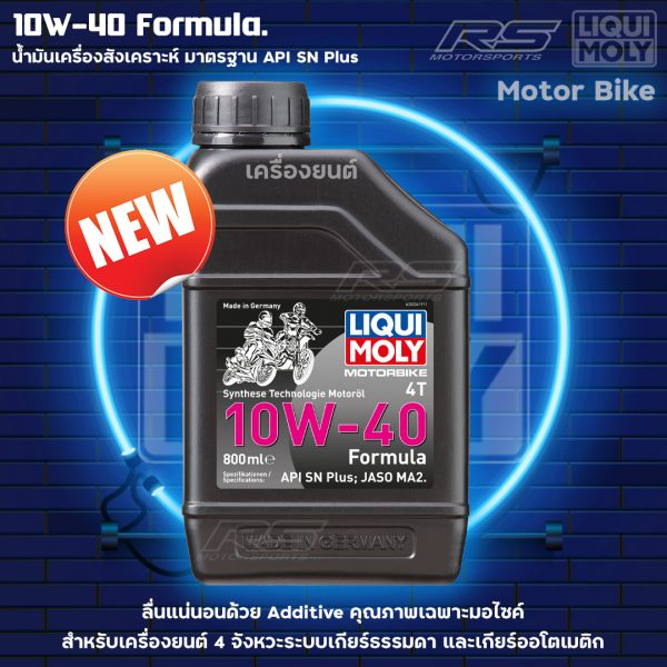 10-40 Formula