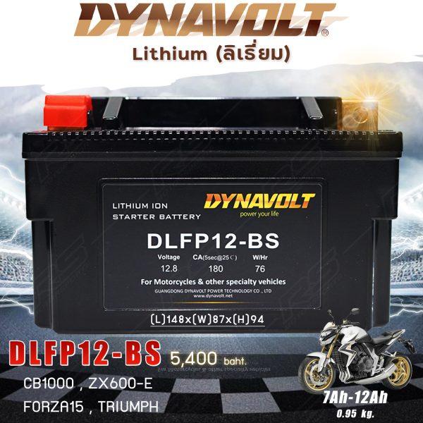 DLFP12BS